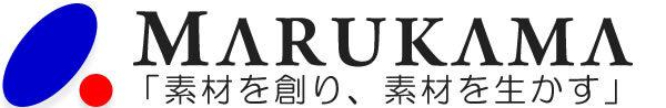 丸釜釜戸陶料(株)